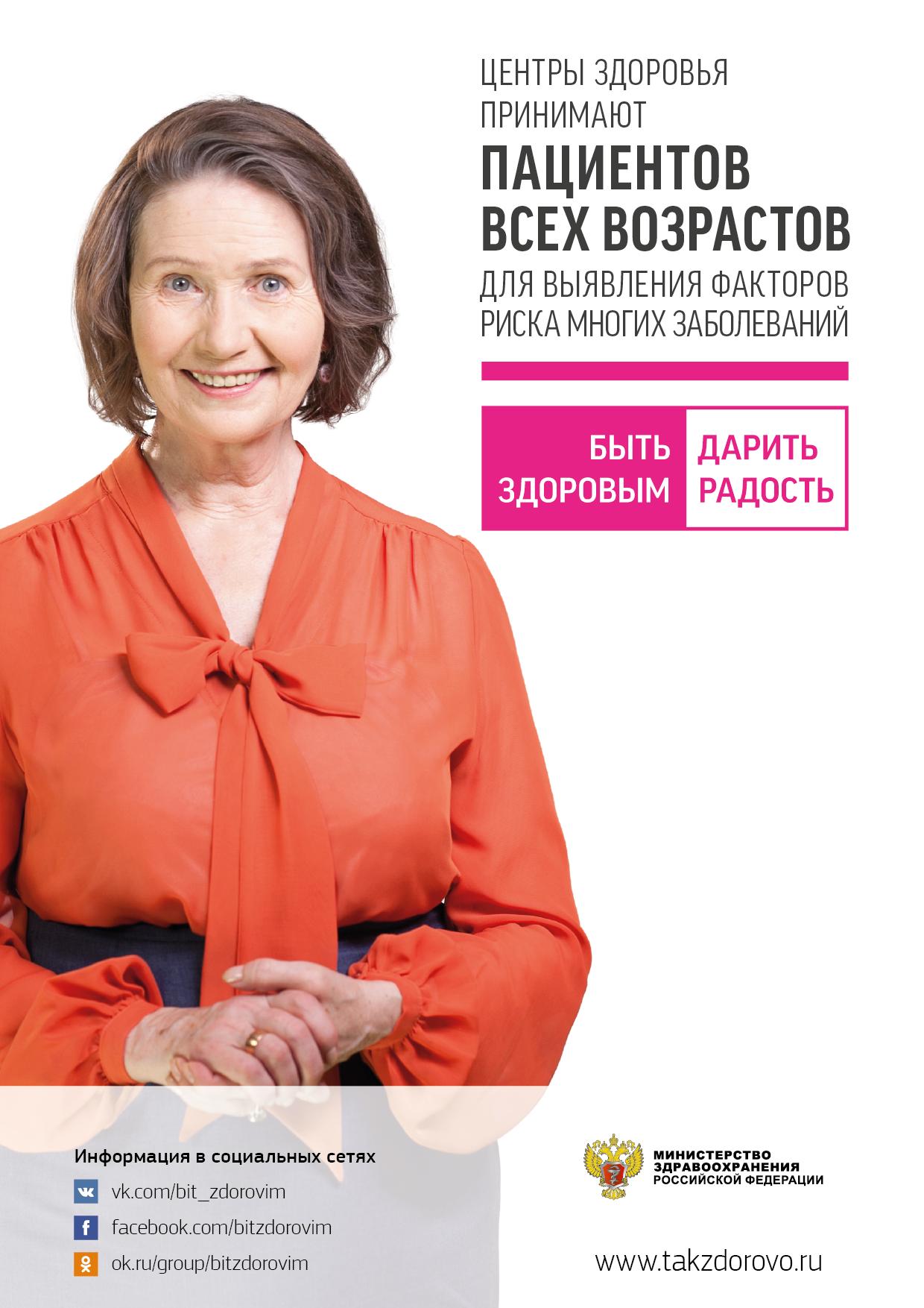 маяковского 24 юридическая консультация